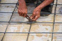 钢钢筋混凝土。 免版税库存照片