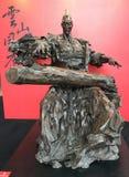 钢雕塑任Zhe在香港 图库摄影