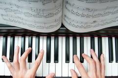 钢琴执行者 库存照片