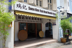 钾Soh餐馆 免版税库存图片