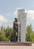 铁米尔套,哈萨克斯坦- 2016年8月13日:对未知数的纪念碑 免版税库存图片
