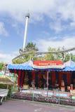 铁锈的,德国欧罗巴公园 免版税图库摄影