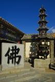 铜制的塔香炉 库存图片