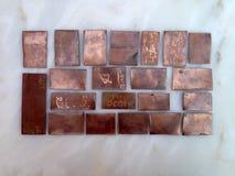 铜小块 库存照片