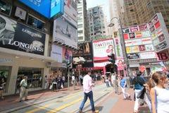 铜锣湾街道视图在香港 库存图片