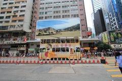铜锣湾街道视图在香港 免版税图库摄影