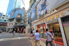 铜锣湾街道视图在香港 免版税库存图片