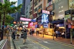 铜锣湾,香港 免版税库存图片