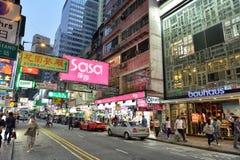 铜锣湾,香港 库存图片