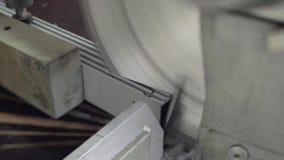 铝外形切割机 股票录像