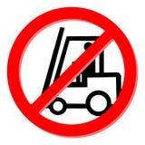 铲车没有卡车 免版税库存图片