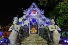 银色寺庙 图库摄影