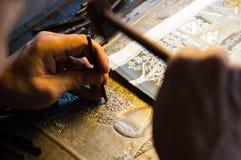 银色生产 免版税库存照片
