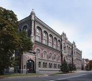 银行国民乌克兰 免版税库存照片