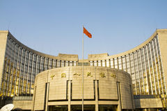 银行国民 图库摄影