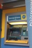 银行塞浦路斯设备出纳员 库存图片