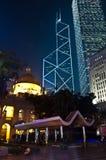银行大楼瓷香港 库存图片