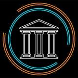 银行大楼象-政府例证 向量例证
