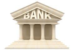 银行大楼 库存照片