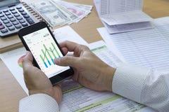 银行挽救储蓄和现金流动管理 图库摄影