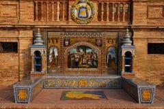 银行西班牙广场 库存图片