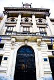 银行门面 免版税库存照片