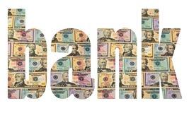 银行 免版税库存照片