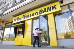 银行raiffeisen 免版税图库摄影