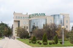 银行Sberbank的行政大厦在街道忠告的 多云秋天日 库存图片