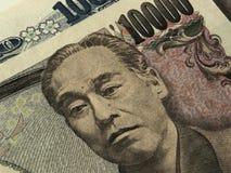 铸造货币查出的日语被塑造的我的其他投资组合符号符号白色日元 免版税库存照片