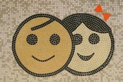 铺磁砖的幸福 免版税库存图片