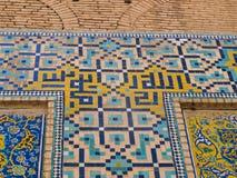 铺磁砖的背景,从伊斯法罕清真寺,伊朗的东方装饰品 免版税图库摄影