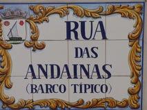 铺磁砖的葡萄牙路牌 免版税库存图片