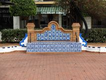 铺磁砖的长凳在阿亚蒙特西班牙 图库摄影