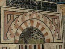 链米哈拉布的圆顶的宽看法在耶路撒冷 库存照片