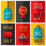 销售和购物在舱内甲板的广告海报 向量例证