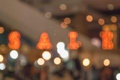 销售电灯泡、广告牌、销售和折扣 库存照片