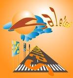 销售的路方向的例证 免版税库存图片