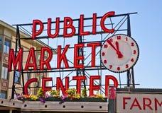 销售矛安排公共符号 库存照片