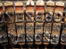 锁上老打字机 免版税图库摄影
