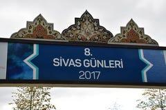 锡瓦斯天2017年Ä°stanbul,土耳其 库存照片