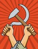 锤子和镰刀传染媒介例证 免版税库存图片