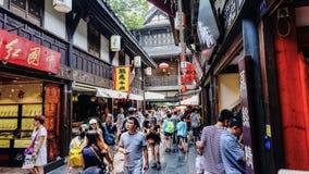 锦丽街道在成都,四川,中国 免版税图库摄影