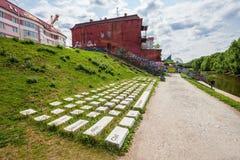 键盘纪念碑在叶卡捷琳堡 库存照片