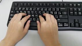 黑键盘 免版税库存照片