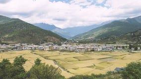 镇在不丹 免版税库存图片