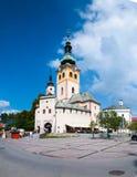 镇城堡在Banska Bystrica 免版税库存照片