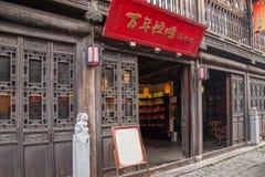 镇江西部轮渡街道Hengshun一百年 免版税库存照片