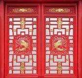 镇江Xijin街街道剧院 库存照片