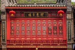 镇江Xijin街街道剧院 库存图片